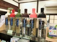 2018フィルターインボトル新色追加 - 茶論 Salon du JAPON MAEDA