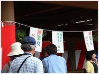 毎年来る神楽女湖だけど、今年も楽しめたね~ - さくらおばちゃんの趣味悠遊