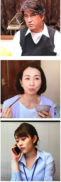 「68才の新入社員」シリーズ化を!高畑充希の定年くらいまで♪ - Isao Watanabeの'Spice of Life'.