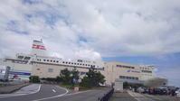 新日本海フェリーに乗船 - ゆったり まったり のんびりと