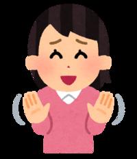 遠慮の関係が不快 - YOGAバカ日記帳