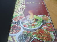 Sin Hoi Sai Eating House(新海山菜館)カトン最後の夜 - よく飲むオバチャン☆本日のメニュー