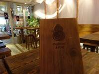 台湾2018 Driftwoodさんでビール&さつまいもフライ - *のんびりLife*