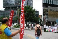 「高プロ」反対、名古屋でも街頭行動 - 酒井徹の網絡日記――日記帳 過去の私と対峙(たいじ)する――