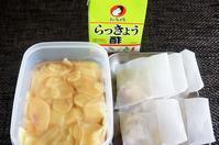■簡単!!5分で美味しく【らっきょう酢で寿司ガリ作り^^】 - 「料理と趣味の部屋」