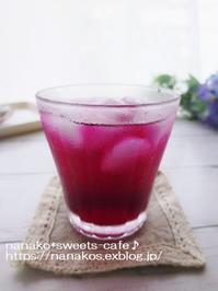 紫蘇ジュース(娘作) - nanako*sweets-cafe♪