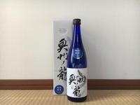(岩手)奥州の龍 特別純米 / Oshu-no-Ryu Tokubetsu-Jummai - Macと日本酒とGISのブログ