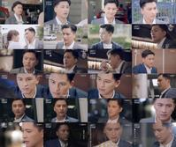 高塔公主第12集為愛冒險 - 香港台灣之旅