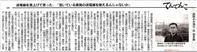 送電線を見上げて思った。「空いている原発の送電線を使えるんじゃないか」自然エネ100%⑨空き家/てんでこ朝日新聞 - 瀬戸の風