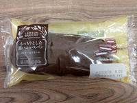 もっちりとした黒いコッペパン クッキー&クリーム@ローソン - 岐阜うまうま日記(旧:池袋うまうま日記。)