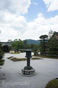京都旅行11-大覚寺② - クイコ飯-2