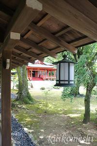 京都旅行12-大覚寺③ - クイコ飯-2