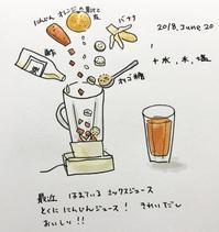 ジュースブーム - 一天一画   Yuki Goto