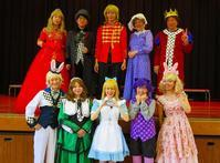 劇団KCM2018夏公演「Musical ワンダーランド」のご案内 - 東 道のきのくに花街道