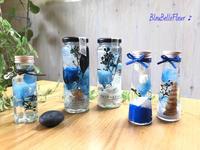 サマーボタニカルボトル作り♪7月のご案内です - Bleu Belle Fleur☆ブルーベルフルール