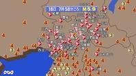 大阪北部地震「6月19日現在高槻地区」・・。 - 今夜の夕食