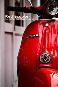 レッドスクーター - GOOD LUCK!