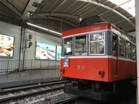 箱根登山鉄道モハ1形&モハ2形&2000形 - 子どもと暮らしと鉄道と