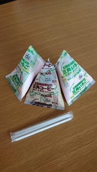 三角コーヒー&イチゴミルク - わたし。 ~手芸と日録~