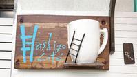 Hashigo cafe Kyoto - latina diary blog