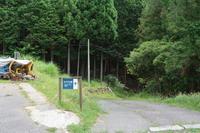 琵琶湖バレイ(打見山)に登りました! - yukoの絵日記