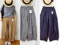 「on」さんの洋服とメーカーさんの洋服入荷! - Ange(アンジュ) - 小林市の雑貨屋 -