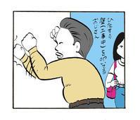 韓国で見たアジョシ イラスト - KPOPぐつぐつにっき