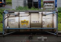 6/16東京タにて5052レのコキとコンテナ - 急行越前の鉄の話
