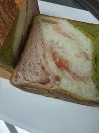 グランマーブルのパン - 料理研究家ブログ行長万里  日本全国 美味しい話