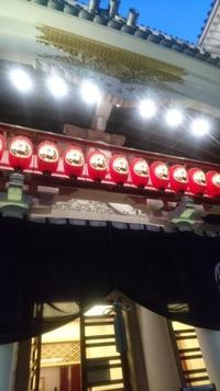 6月歌舞伎座 夜の部 - trintrin☆dolce☆