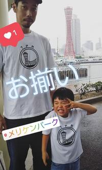 STILL BY HAND コットンリネン半袖シャツ - 【Tapir Diary】神戸のセレクトショップ『タピア』のブログです