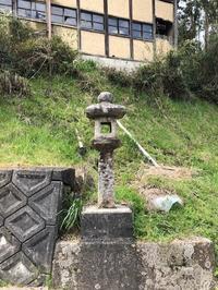 宇治田原町の愛宕灯籠、大発見 - 手抜かりでした