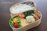 鮭粒マスマヨパン粉焼き弁当 - 男子高校生のお弁当