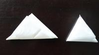 レジ袋の三角たたみ、本当に必要? - ゆうゆう素敵な暮らしの手帖