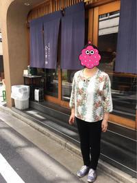 出光美術館「歌仙と古筆」と日本橋 - n*h fleur~リバティ大好きハンドメイドブログ~