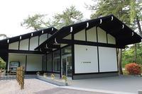 弘前城情報館 - 弘前感交劇場
