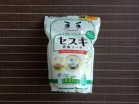 530日目・日本から持ってきて良かったもの「セスキ炭酸ソーダ」 - プラチンブリ@タイと日本を行ったり来たり
