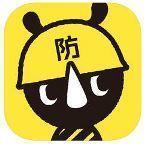 災害に備えて~スマホ・タブレットのアプリいろいろ~ - 阿倍野区西田辺 パソコン市民IT講座西田辺教室ブログ