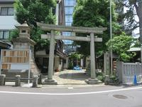 広尾稲荷神社(広尾・恵比寿史跡巡り⑪) - 気ままに江戸♪  散歩・味・読書の記録