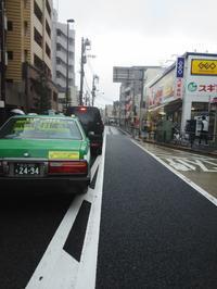 罰金を回避せよ - 斉藤竜明の寄り道