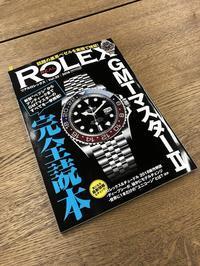 REAL ROLEX Vol.20 - 5W - www.fivew.jp