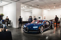 Phillips  Bugatti   Then and Now - 5W - www.fivew.jp