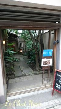 ルーサントギャラリー - 猫が見学に…。東京大田区駅前のデコパージュ、ソスペーゾトラスパレンテ(3D)中心のクラフト教室Le Chat Noir(ル シャノワール)