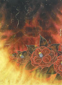 紅炎(Solar prominence) - 栗原永輔ArtBlog.