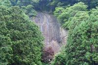 広沢寺弁天岩にたどり着く 2018年6月17日 - 暗 箱 夜 話 【弐 號】