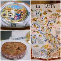 お土産をいただきました♪ - Romy's Mondo ~イタリア料理教室「Piccolo Mondo」主宰者Romyの世界~