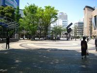 池袋駅西口② - 風の人:シンの独り言(大人の総合学習的な生活の試み)