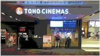 久しぶりの映画館&E.L.6.22 - 日々楽しく ♪mon bonheur