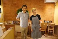 ☆今日の料理☆ - 株式会社クールヘッド