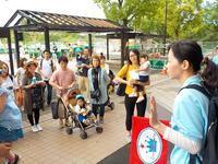 【豊洲園】親子遠足 - ルーチェ保育園ブログ  ● ルーチェのこと ●